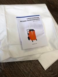 Одноразовый фильтр-мешок для пылесосов промышленных Kiekens